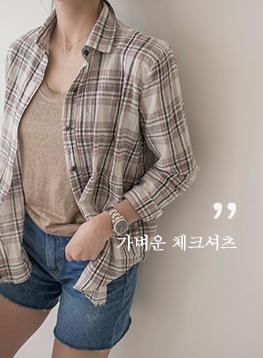 カラー杯チェックシャツC072601
