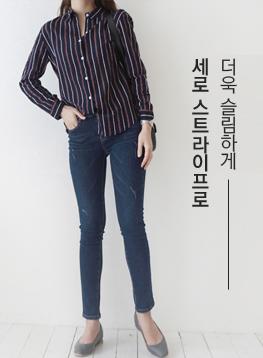 スタイリング与えるシャツC082802