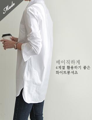 ホワイトロングシャツC122115