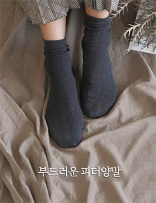 ソフトピーター靴下C101970