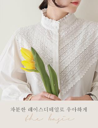 メイ刺繍ブラウスC012957