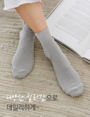 モモの段ボール靴下C031288